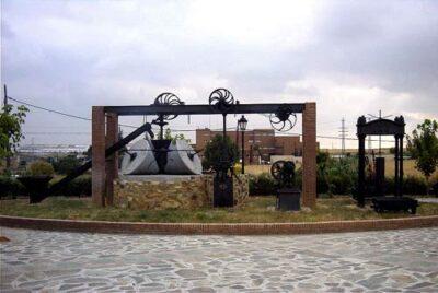 Parque del Molino